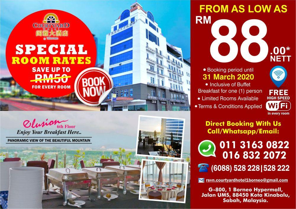202002-Special-Room-Rates-RM88