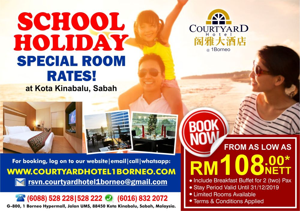 school-holiday-special-room-rates-2019